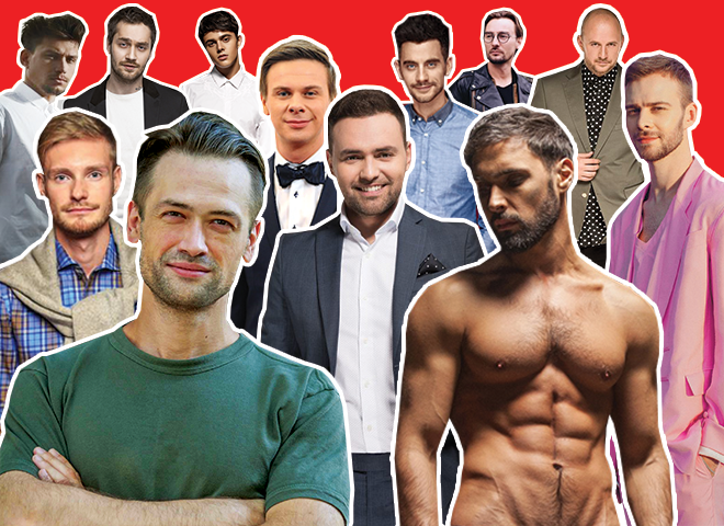 12 завидных холостяков украинского шоу-бизнеса