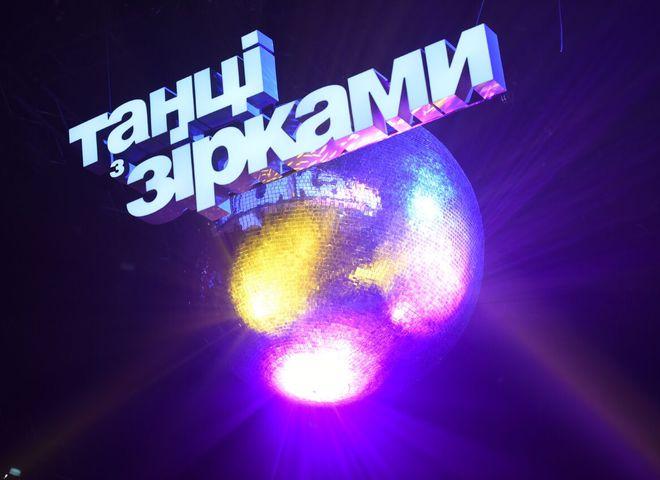 «Танці з зірками 2017»: кто покинул проект в 6-м эфире