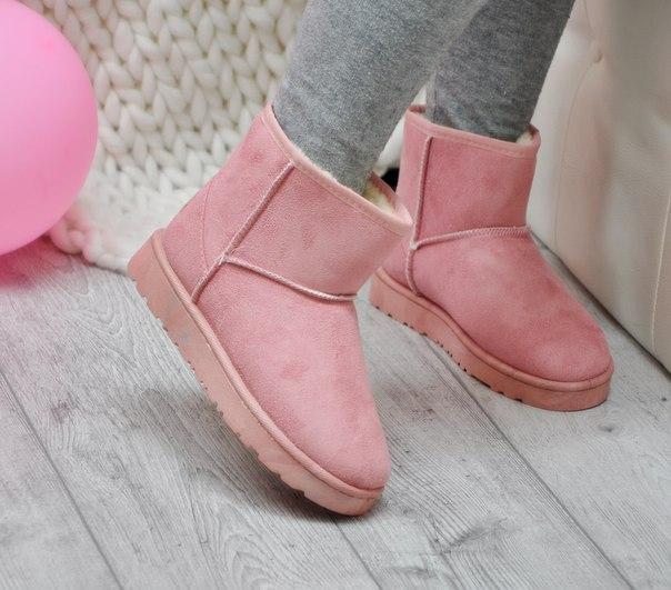 угги розовые