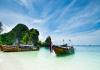 Горящие туры в Таиланд из Киева