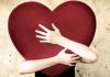 Одной любви недостаточно