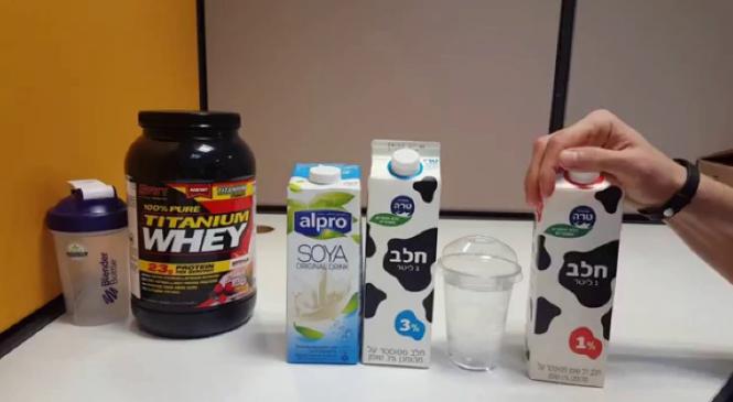 С чем лучше смешивать протеин: молоко или вода?
