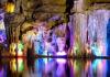 Китай. Пещера тростниковой флейты