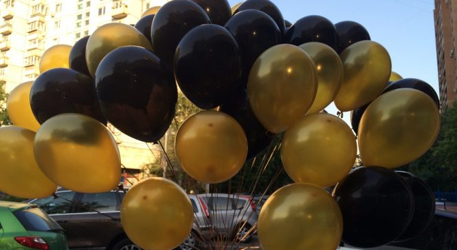 Создайте праздничное настроение при помощи стильных воздушных шаров в Киеве от sakrial.com.ua